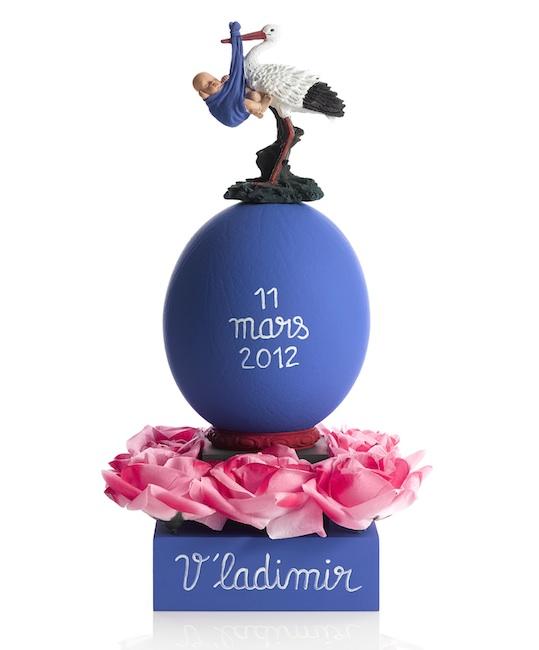 Trophée V'ladimir